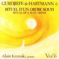 Alain Kremski-Prière-musica-Gurdjieff-De Hartmann