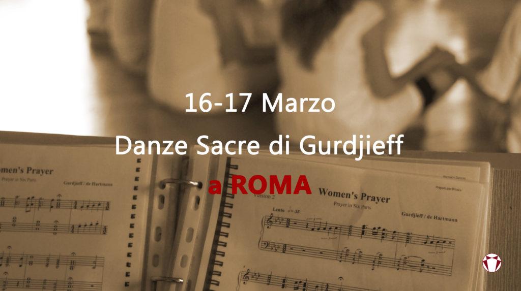 seminario-danze-sacre-roma-marzo